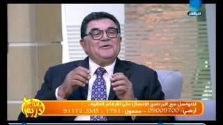 صباح دريم تعرف على اسباب التجاعيد ؟ مع دكتور احمد عادل نور الدين