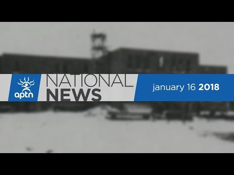 APTN National News January 16, 2018 – Akwesasne Doctors, Reserve Money