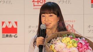 三井ホームの新CM記者発表会が4月17日、東京・六本木で開かれ、イ...