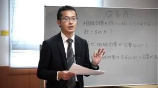 熊谷敦史 - JapaneseClass.jp