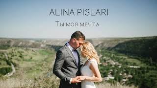 Скачать Alina Pislari Ты моя мечта Премьера трека 2019