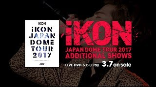 PERFECT from iKON JAPAN DOME TOUR 2017 ADDITIONAL SHOWS