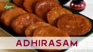 Adhirasam | Adhirasam Recipe | Adhirasam in Tamil | அதிரசம்