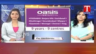 Vaidyam Arogyam | Dr.Srivani Kottha About Infertility | Oasis Fertility  Telugu