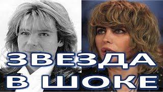 Сергей Зверев шокировал всех своим возрастом!
