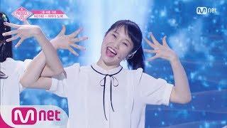 PRODUCE48 [단독/직캠] 일대일아이컨택ㅣ야마다 노에 - 여자친구 ♬귀를 기울이면_1조 @그룹 배틀 180629 EP.3