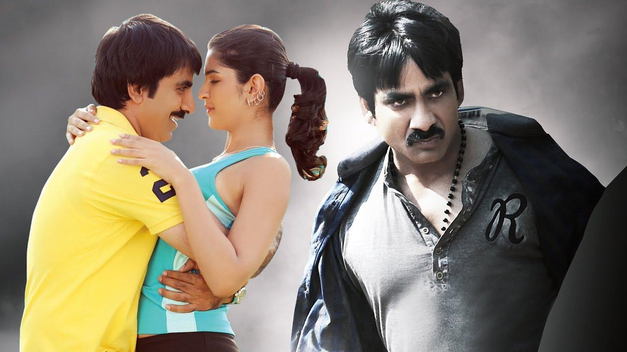 Mass Maharaja Ravi Teja Super Hit Blockbuster Action Movie   2020 Telugu Hit Movies