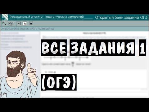 Математика 1 класс (Моро) ГДЗ
