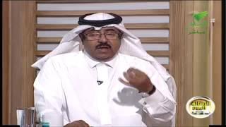 السعودية 2030 وقضايا التعليم