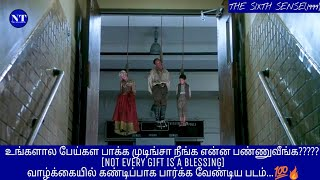 The Sixth Sense(1999) |movie story review and explained in Tamil |NARRATOR TAMILAN