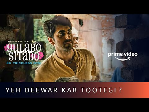 When Ayushmann Khurrana Finally Broke Amitabh Bachchan's 'Deewar' | Gulabo Sitabo | June 12