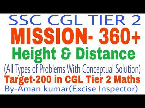 Height & Distance(Must for SSC CGL TIER 2)