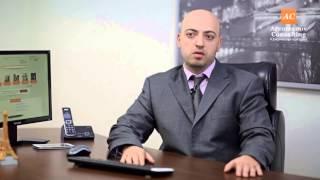 видео как получить лицензию на алкоголь