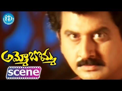 Ammo Bomma Movie Scenes    Rajendra Prasad    Suman    Uma Shankari    Relangi Narasimha Rao