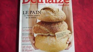Бельгия.Листаем журнал о вкусной еде...!!!