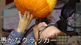 Samurai Buyer - Game Show    GROSS PUMPKIN thumbnail