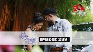 Neela Pabalu | Episode 289 | 20th June 2019 | Sirasa TV Thumbnail
