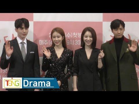 풀영상 이동욱Lee Dong Wookㆍ유인나Yoo In Na tvN &39;진심이 닿다&39; 제작발표회  통통TV