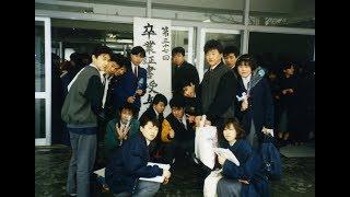 """【1985年】ご組軍団""""クラス劇"""" ごくみ 検索動画 12"""