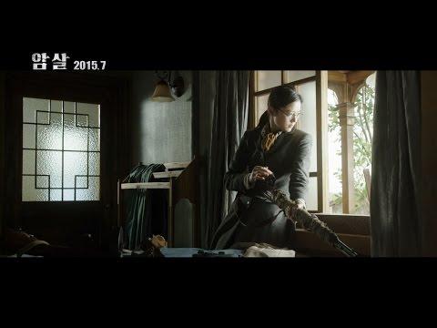 「ChiSub」【Assassination】  Gianna Jun 전지현