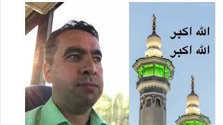 İqama salah Masjid Al Haram Makkah. Sheikh Ali Mullah imitation. Kabe kamedi