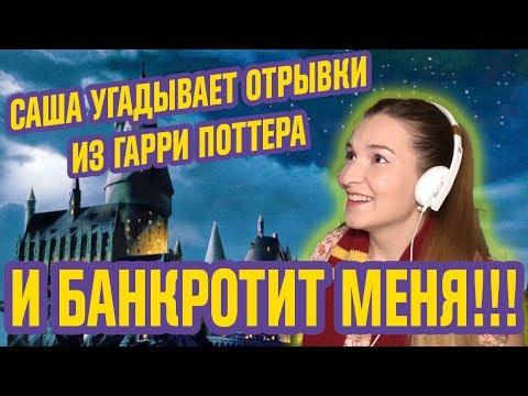 Биография Алины Кабаевой