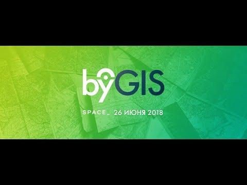 ByGis Meetup #13 – Получение и обработка спутниковых снимков из Online источников, Георгий Потапов.