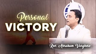 Personal Victory - Rev. Abraham Varghese
