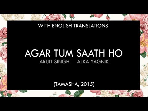 agar-tum-saath-ho-lyrics-|-with-english-translation-|-tik-tok