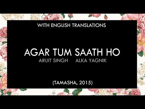 Agar Tum Saath Ho Lyrics | With English Translation | Tik Tok