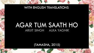 agar-tum-saath-ho-with-english-translation-tik-tok