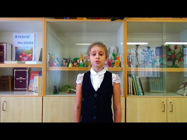 Изображение предпросмотра прочтения – ЮлияЕвсегнеева читает произведение «Девушка пела в церковном хоре» А.А.Блока