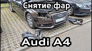 снятие фар Audi A4 B8 Замена ксеноновых ламп D3S блоков розжига  Headlights xenon D3S bulbs ballasts