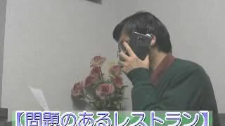 「問題のある…」真木よう子「最高の離婚」坂元裕二 「テレビ番組を斬る...