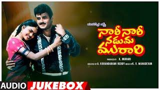 Naari Naari Naduma Murari Telugu Movie Songs Audio Jukebox | Nandamuri Balakrishna, Shobana, Nirosha