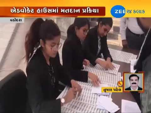 2,189 lawyers to cast vote in Vadodara Bar Association election - Zee 24 Kalak