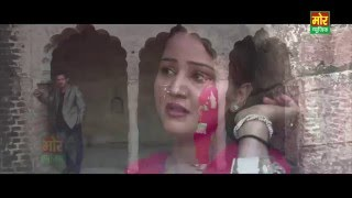 Doli vs Arthi || Latest Haryanvi Sad Song 2016 || Mor Music Company || Haryanvi Song