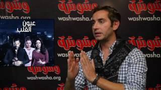 بالفيديو.. جلال الزكى يكشف كواليس تعاونه مع العالمي ريكي مارتن