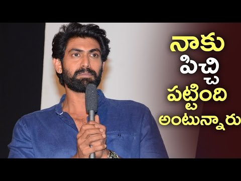 Rana Emotional Speech @ Ghazi Movie Press Meet | TFPC