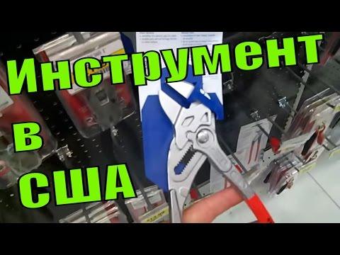 Высокотехнологичный Американский инструмент, новые технологии в США))