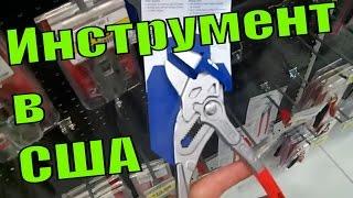 видео Купить слесарный ручной инструмент