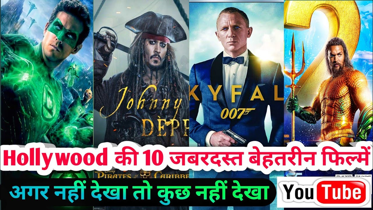 Top 10 Best Hollywood Action Adventure Fantasy Movies | Best Hollywood In Hindi | Latest Hollywood
