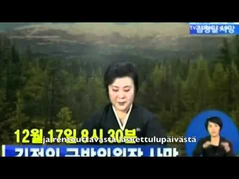 Kim suku puoli video