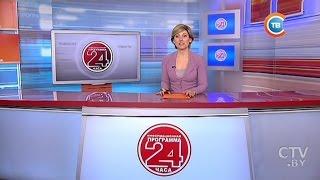 """Новости """"24 часа"""" за 19.30 29.04.2017"""