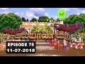 Kalyana Veedu | Tamil Serial | Episode 75 | 11/07/18 |Sun Tv |Thiru Tv