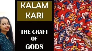 Haven't tried a Kalamkari Fabric Yet? Here are the reasons to buy one !