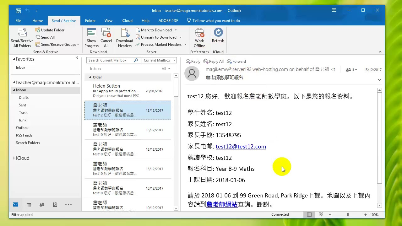 Updating outlook calender 2008