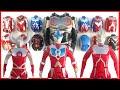 Ultraman Egg Toys Collection Tiga,Gaia,Mebius,Ginga,Zero,Victory,Seven,Taro,Father,Ultraman ウルトラエッグ