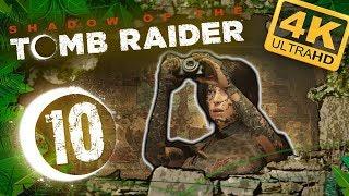 SHADOW OF THE TOMB RAIDER 🌙 #10: Zahlenrätsel von Ix Chel und Chak Chel auf dem Pfad der Lebenden