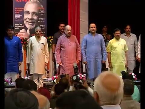 """Shri Amit Shah releases a magazine- """"SevaGiri"""" at NDMC, New Delhi : 11.06.2017"""